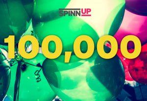100k balloons