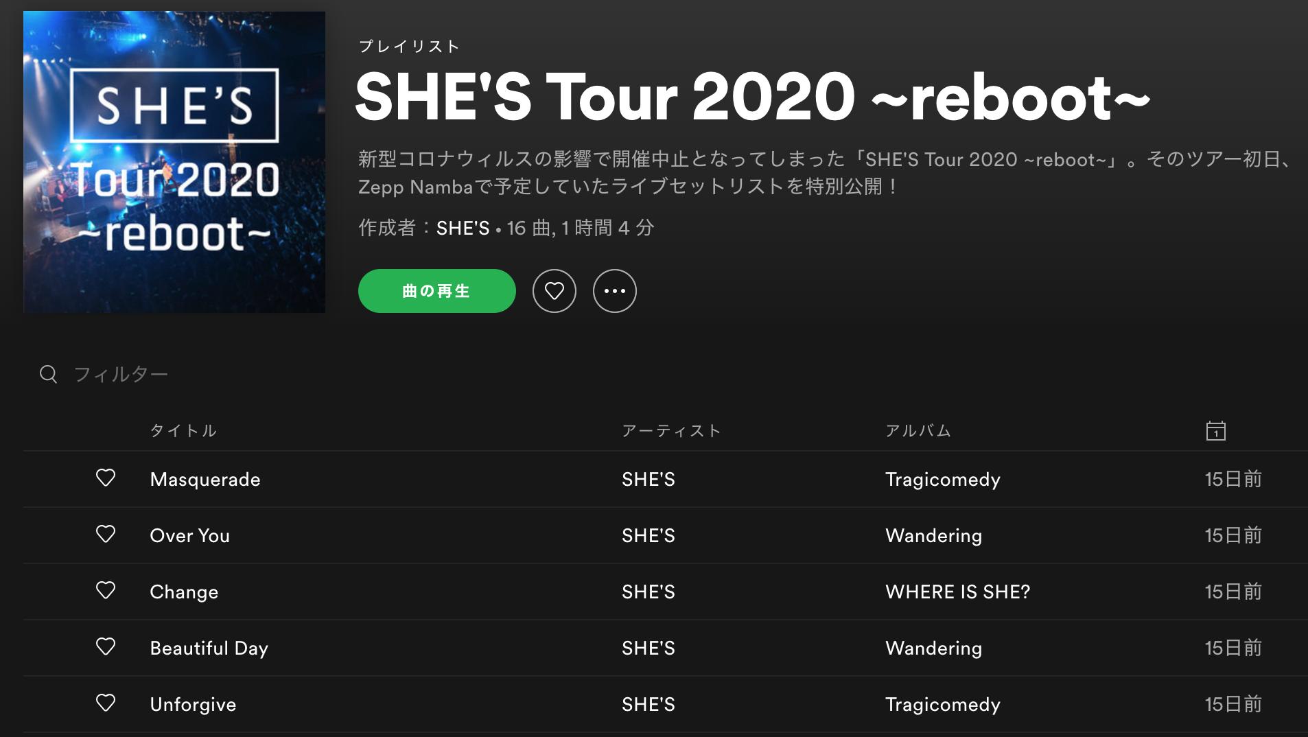 SHE'S Tour 2020