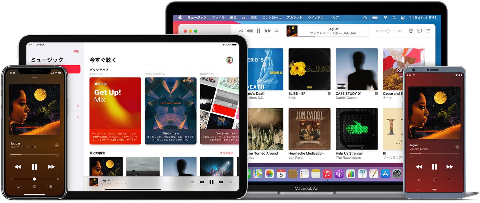 Apple Music アプリ